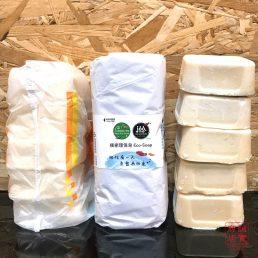 楓樹環保皂 5個裝