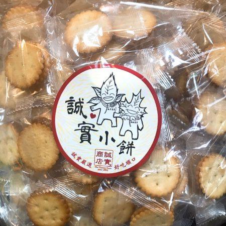 誠實小餅-冬瓜檸檬麥芽餅
