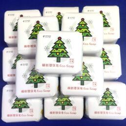 聖誕快樂皂-環保皂-有意義的環保小禮